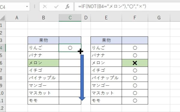 excel-if-not