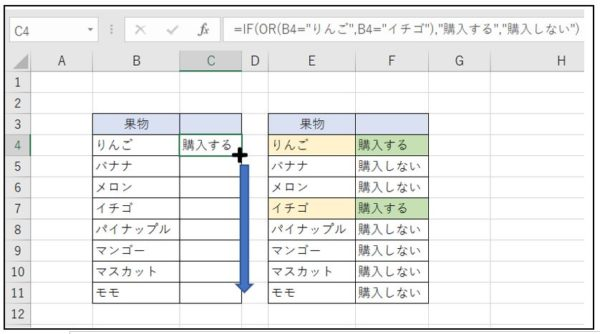 excel-if-or